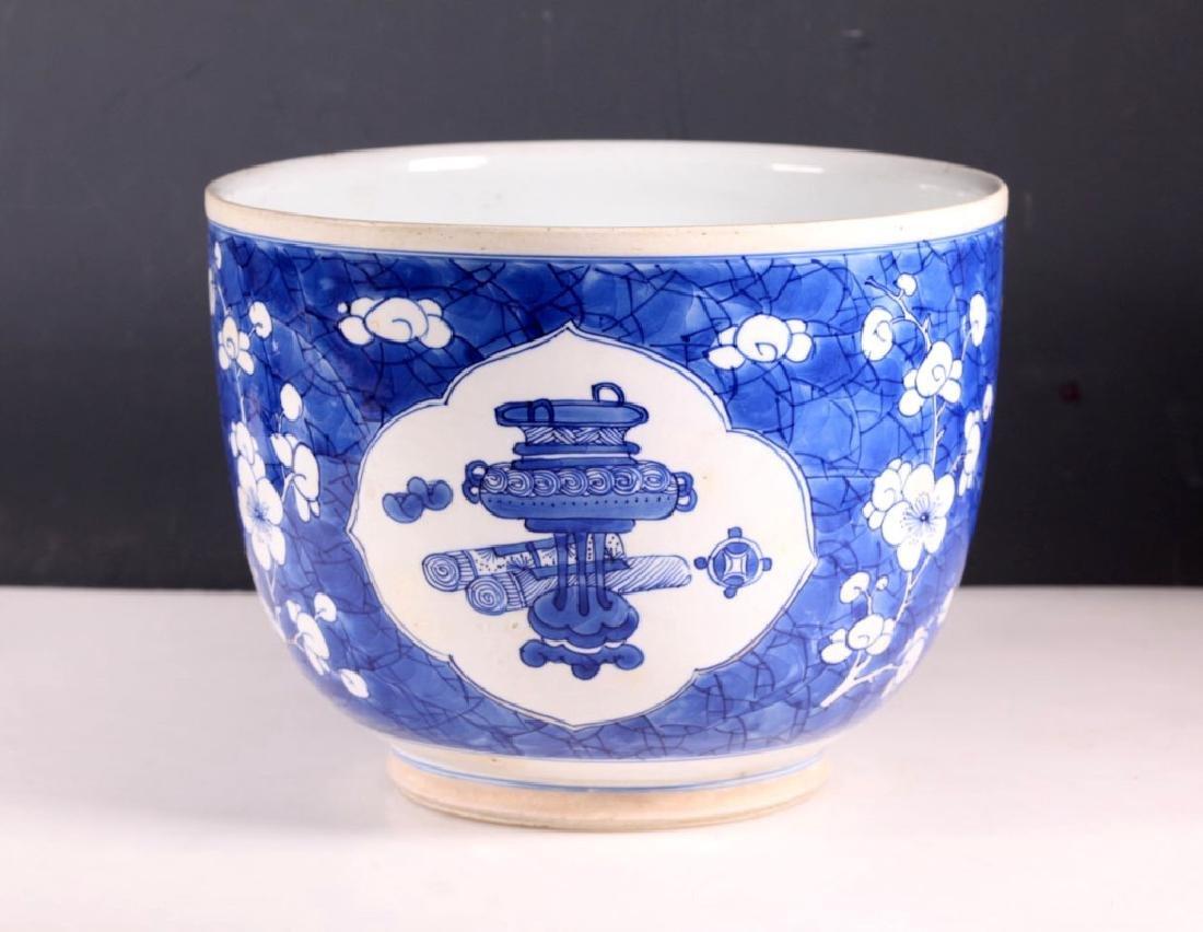 Fine Chinese Kangxi Blue & White Planter