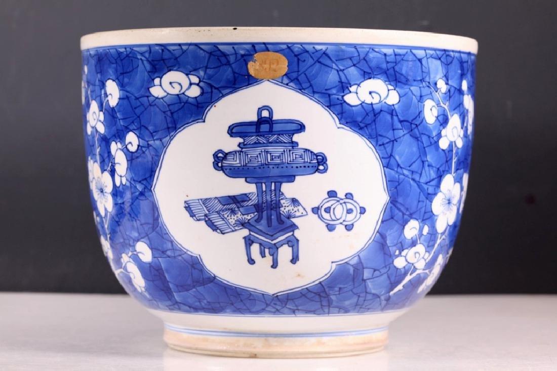Fine Chinese Kangxi Blue & White Planter - 2