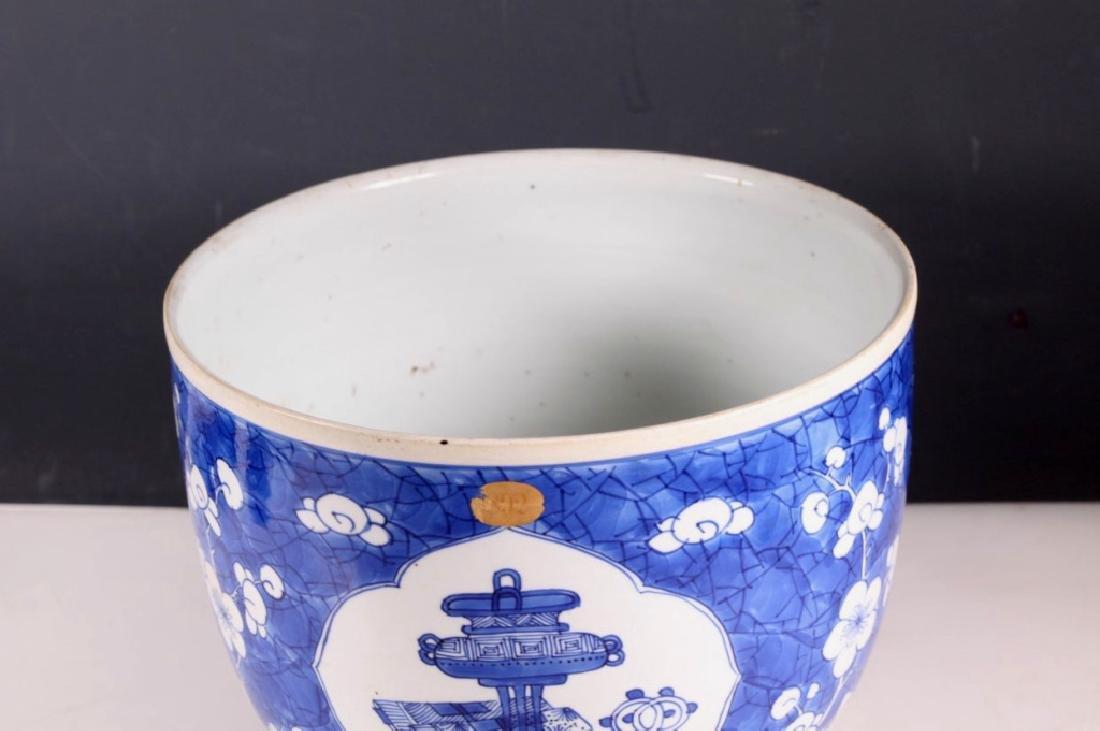 Fine Chinese Kangxi Blue & White Planter - 3