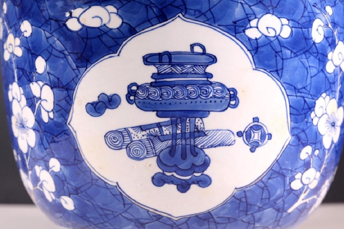 Fine Chinese Kangxi Blue & White Planter - 4