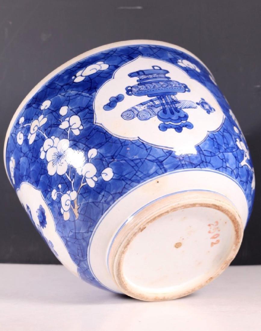 Fine Chinese Kangxi Blue & White Planter - 5