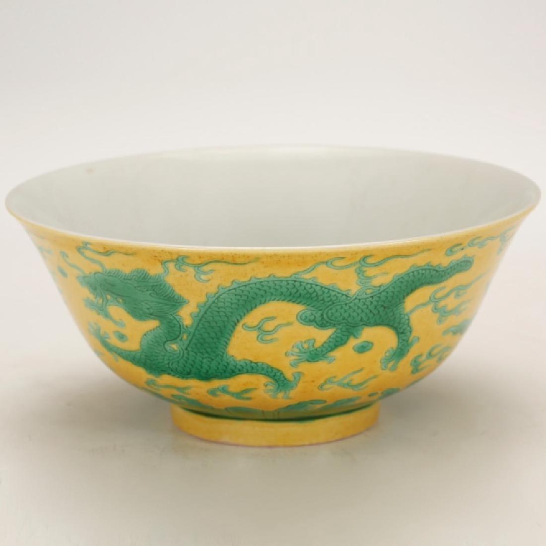 Chinese 19 C Yellow & Green Dragon Porcelain Bowl