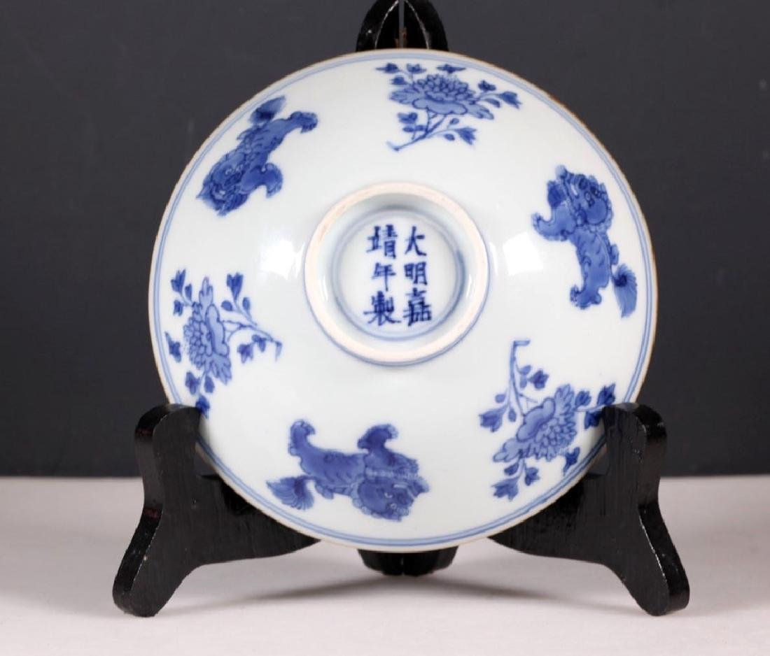 Chinese Kangxi Blue & White Small Bowl