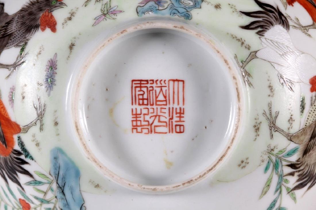 Chinese 19 C Famille Rose Porcelain Chicken Bowl - 6