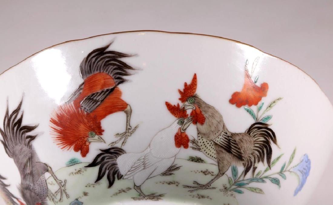 Chinese 19 C Famille Rose Porcelain Chicken Bowl - 7