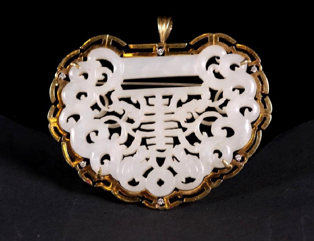 """Chinese 18/19 C White Jade """"Lock"""" 18K Gold Pendant"""
