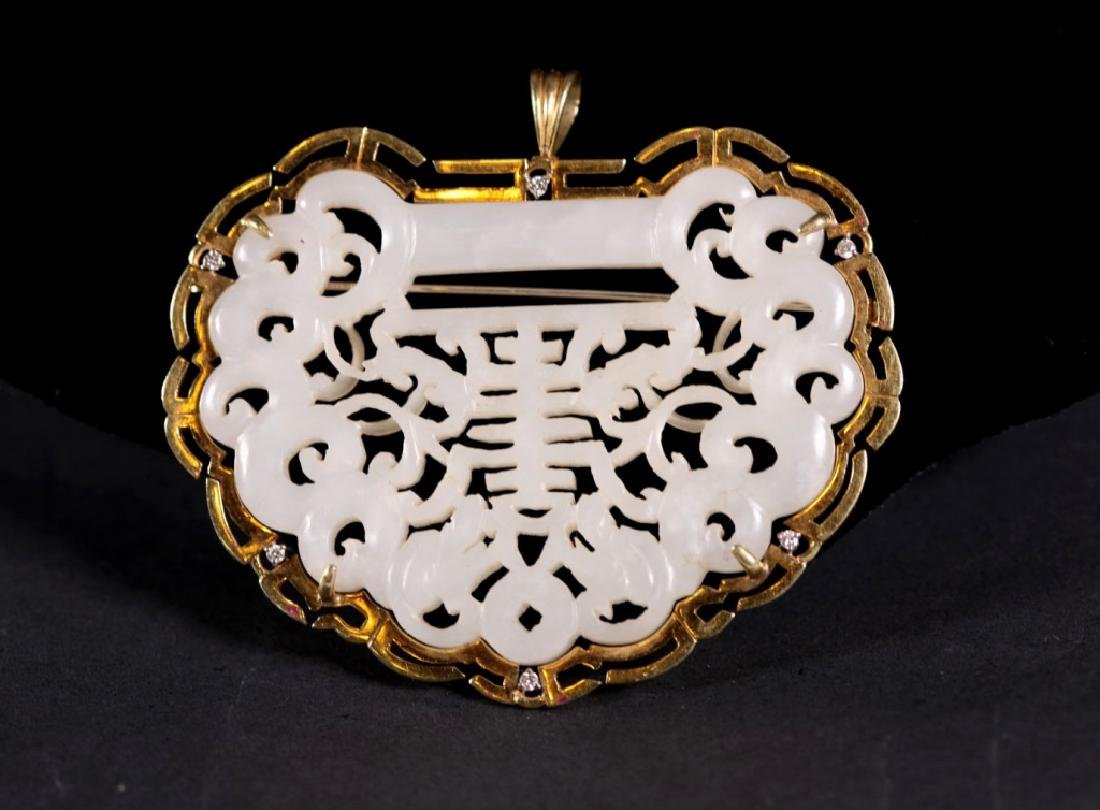 """Chinese 18/19 C White Jade """"Lock"""" 18K Gold Pendant - 2"""