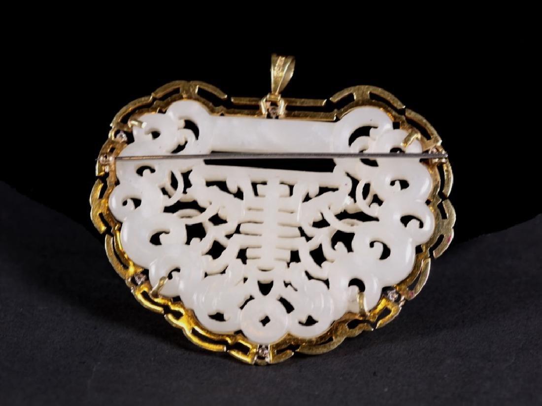 """Chinese 18/19 C White Jade """"Lock"""" 18K Gold Pendant - 3"""