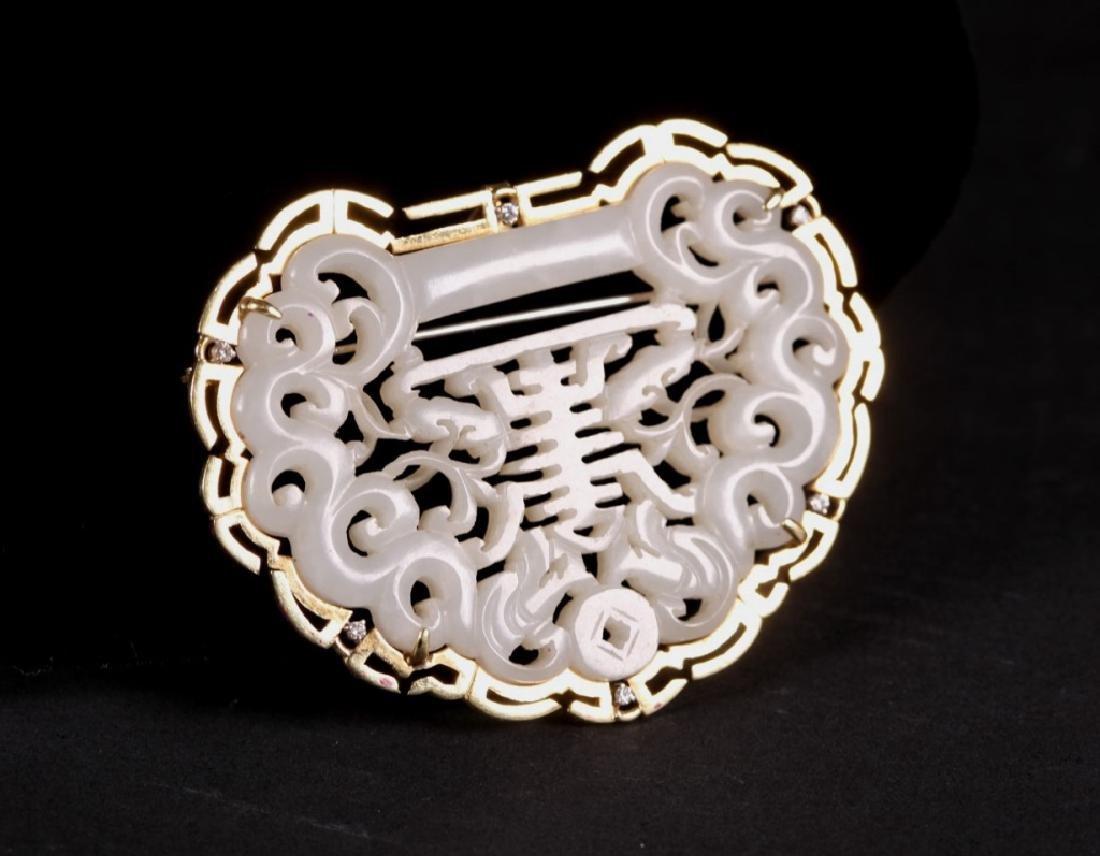"""Chinese 18/19 C White Jade """"Lock"""" 18K Gold Pendant - 4"""