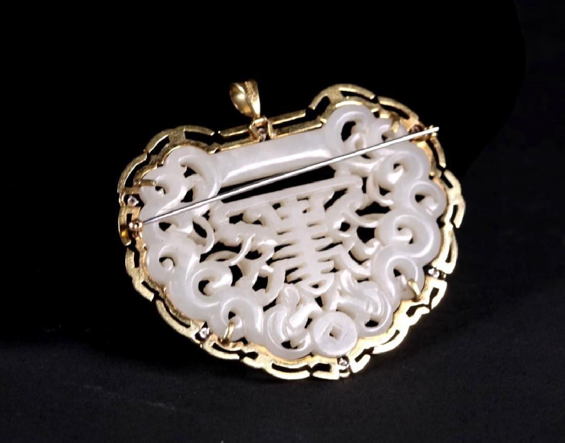 """Chinese 18/19 C White Jade """"Lock"""" 18K Gold Pendant - 5"""