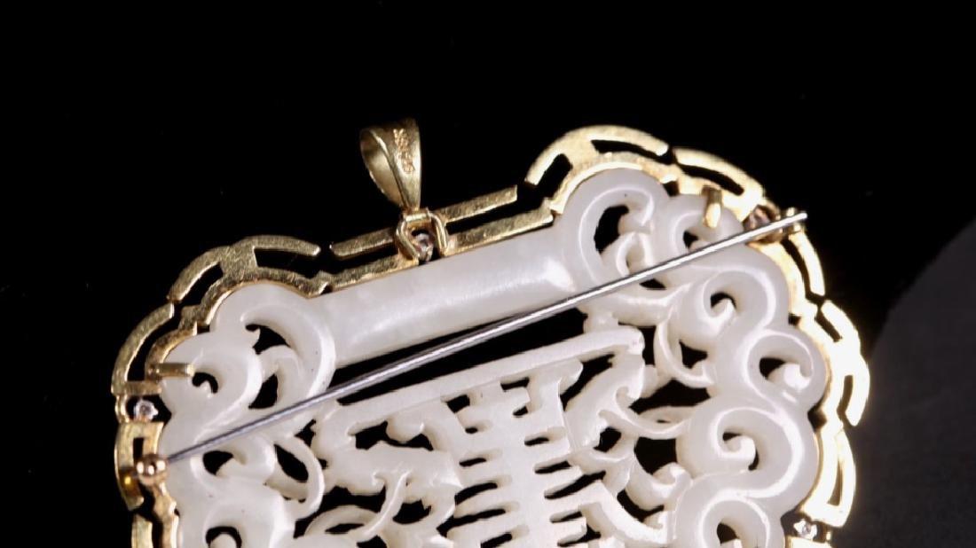 """Chinese 18/19 C White Jade """"Lock"""" 18K Gold Pendant - 6"""