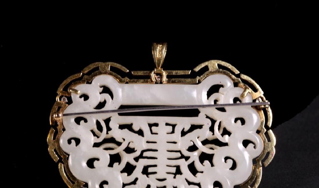 """Chinese 18/19 C White Jade """"Lock"""" 18K Gold Pendant - 7"""
