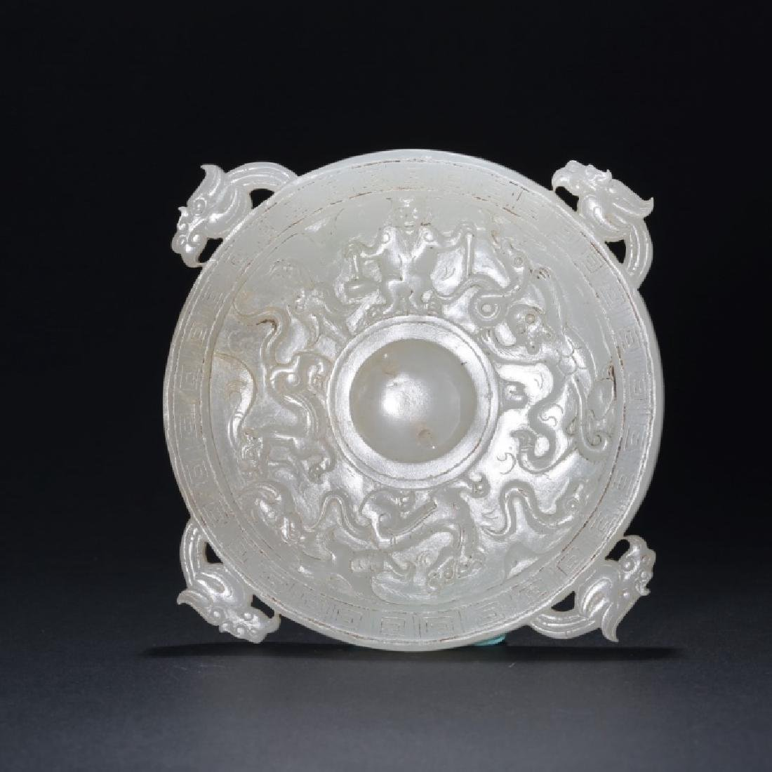 Chinese White Jade Carved Like a Round Mirror