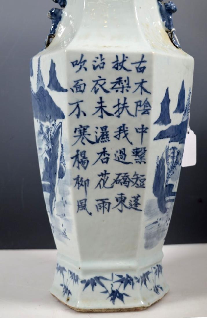 Chinese Qing Underglaze Blue Painted Hexagon Vase - 3