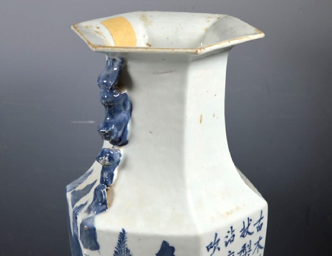 Chinese Qing Underglaze Blue Painted Hexagon Vase - 4