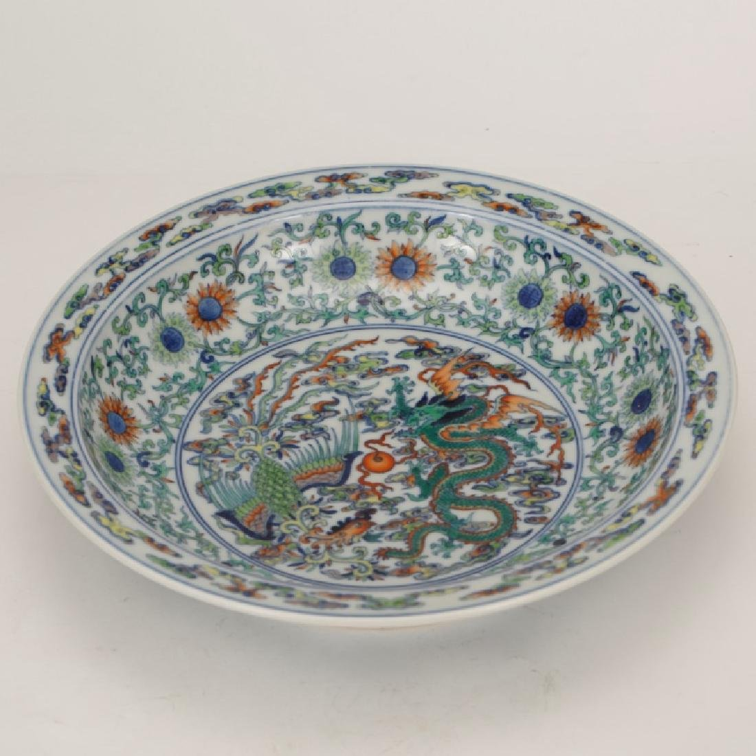 Chinese Qing Dynasty Wucai Porcelain plate