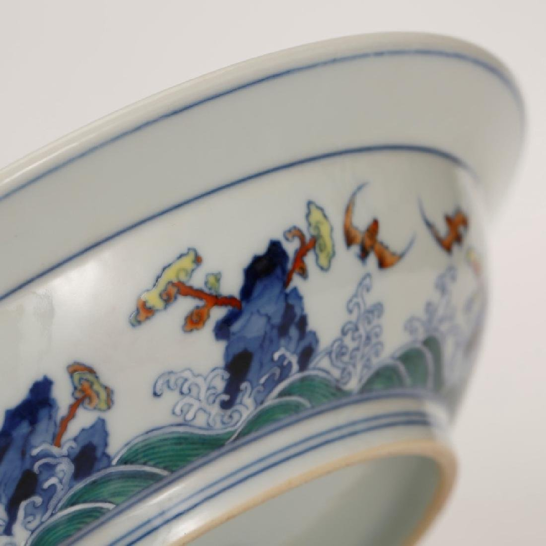 Chinese Qing Dynasty Wucai Porcelain plate - 4