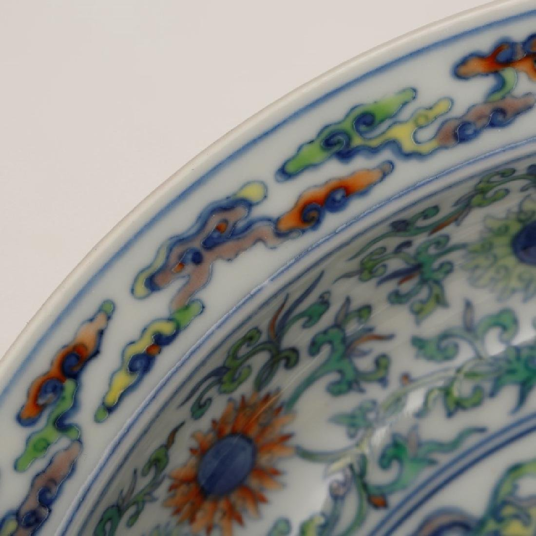 Chinese Qing Dynasty Wucai Porcelain plate - 5