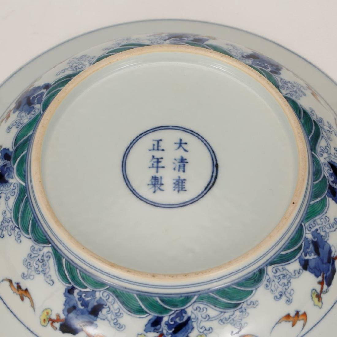 Chinese Qing Dynasty Wucai Porcelain plate - 6