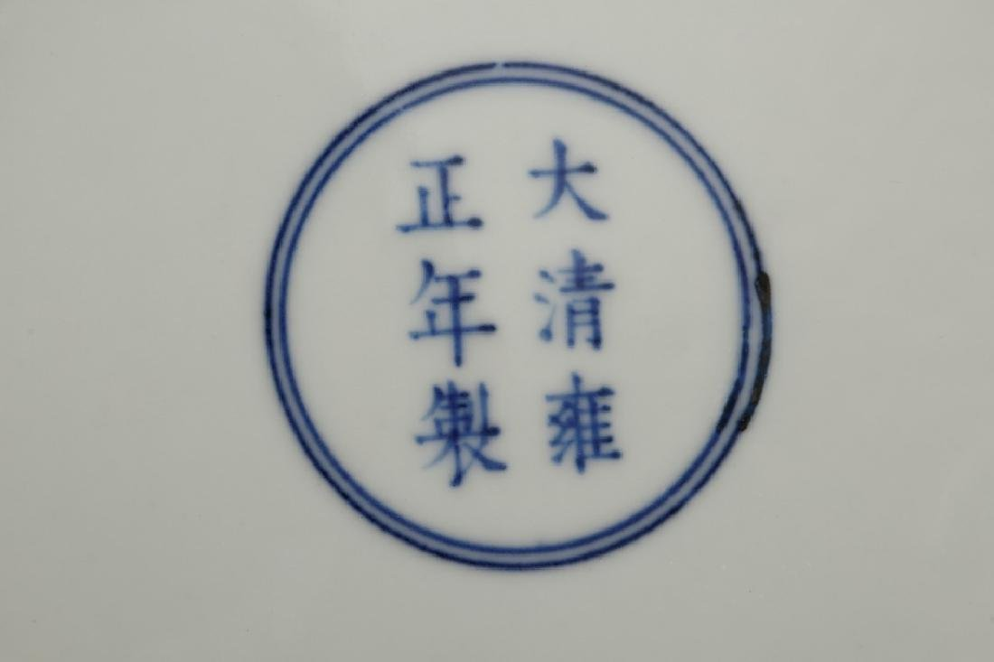Chinese Qing Dynasty Wucai Porcelain plate - 7