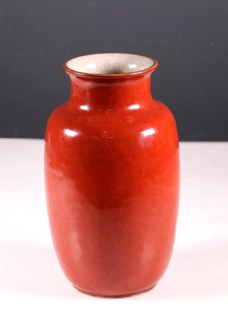 Chinese Coral over Crackle Glazed Porcelain Vase