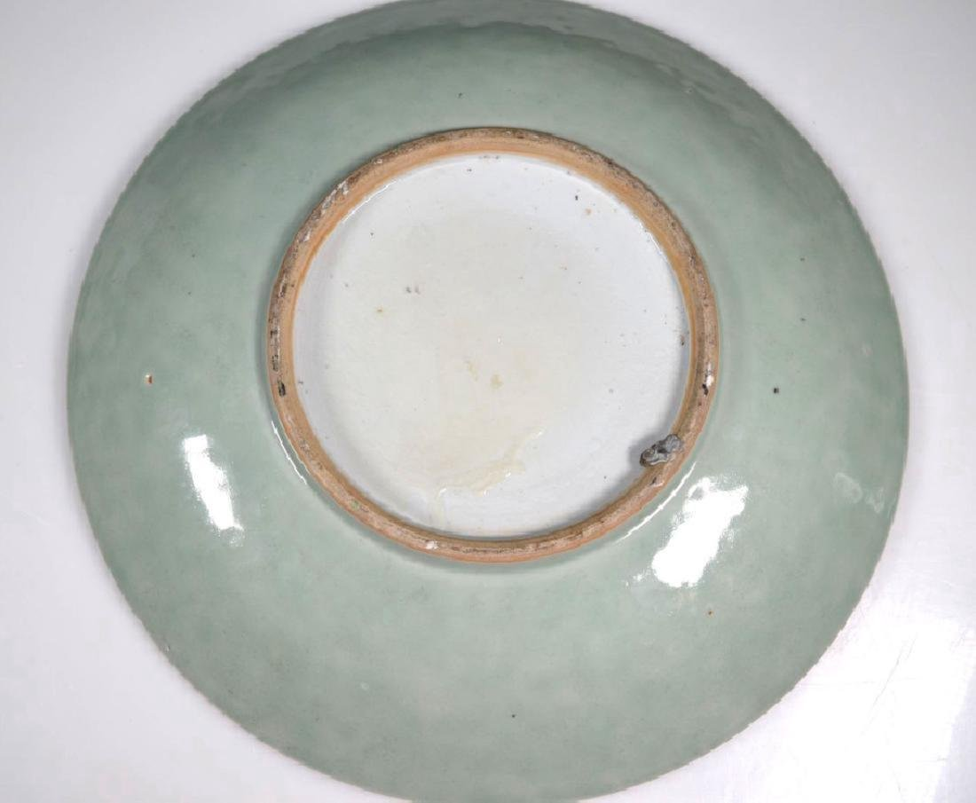 Chinese 19th C Rose Mandarin over Celadon Charger - 5