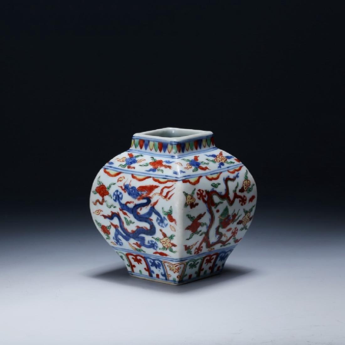 Chinese Qing Dynasty Wucai Porcelain Jar - 2