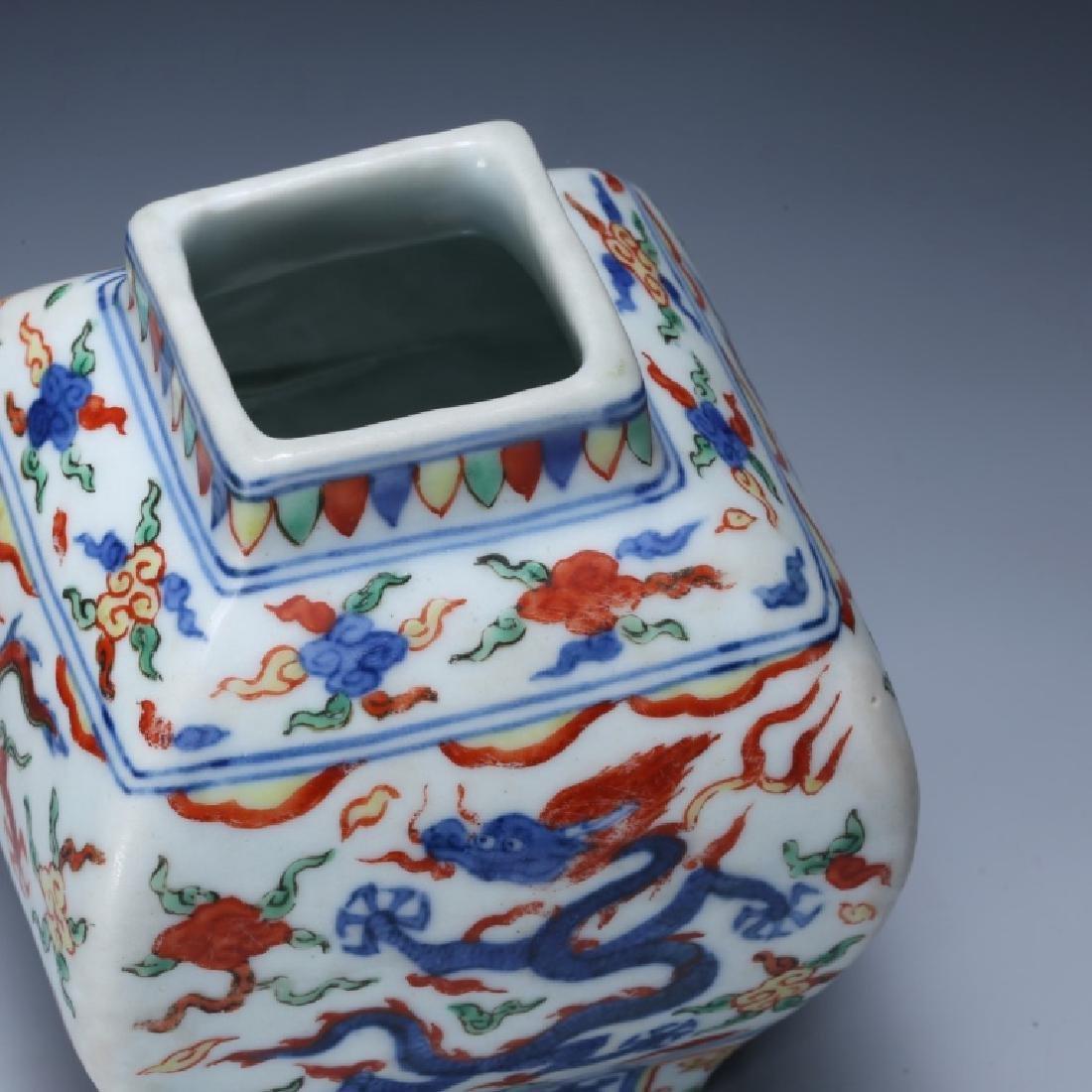 Chinese Qing Dynasty Wucai Porcelain Jar - 4