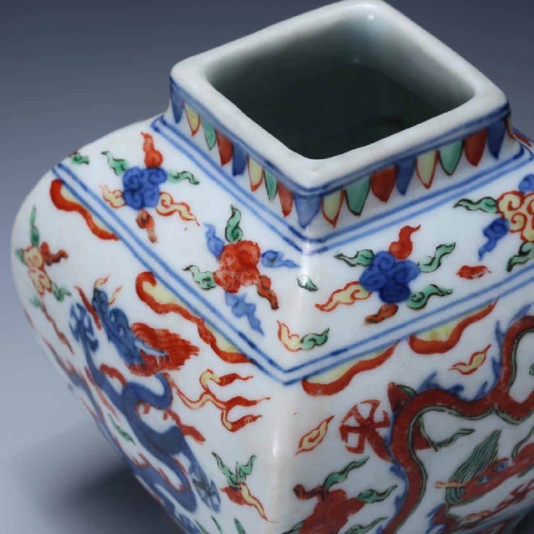 Chinese Qing Dynasty Wucai Porcelain Jar - 5
