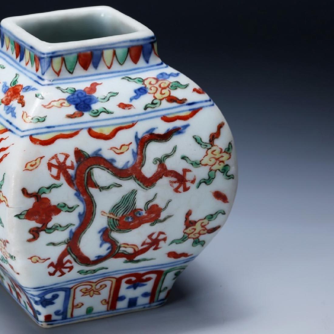 Chinese Qing Dynasty Wucai Porcelain Jar - 6