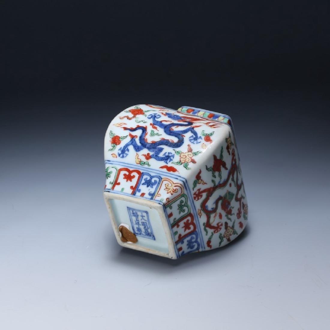 Chinese Qing Dynasty Wucai Porcelain Jar - 7