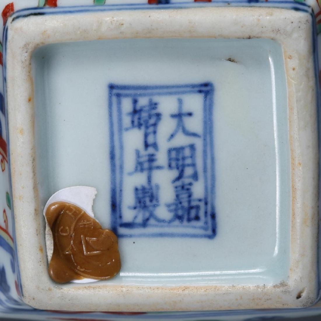 Chinese Qing Dynasty Wucai Porcelain Jar - 8