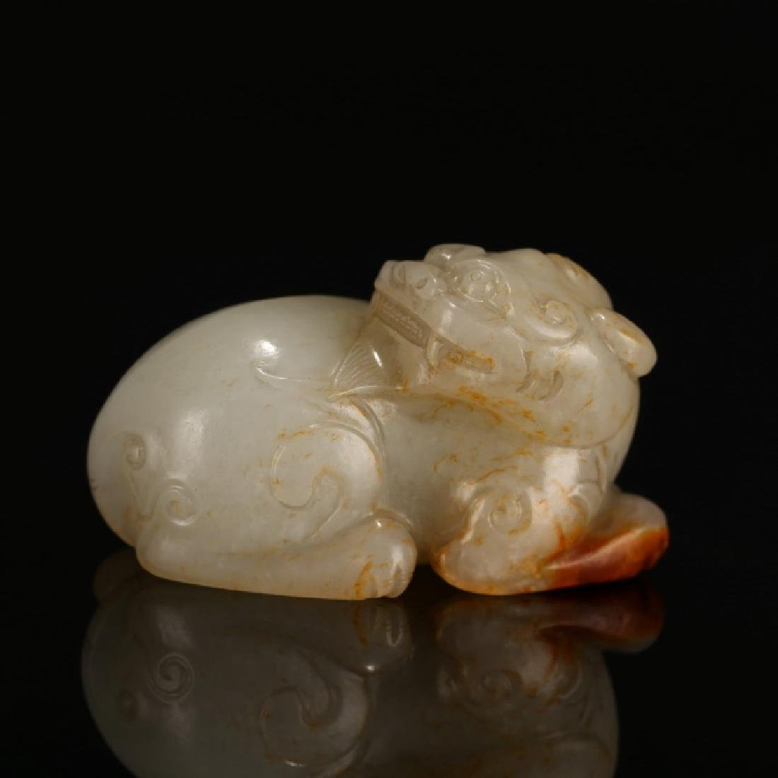 "Chinese Carved ""Magic Animal"" Jade Pebble"