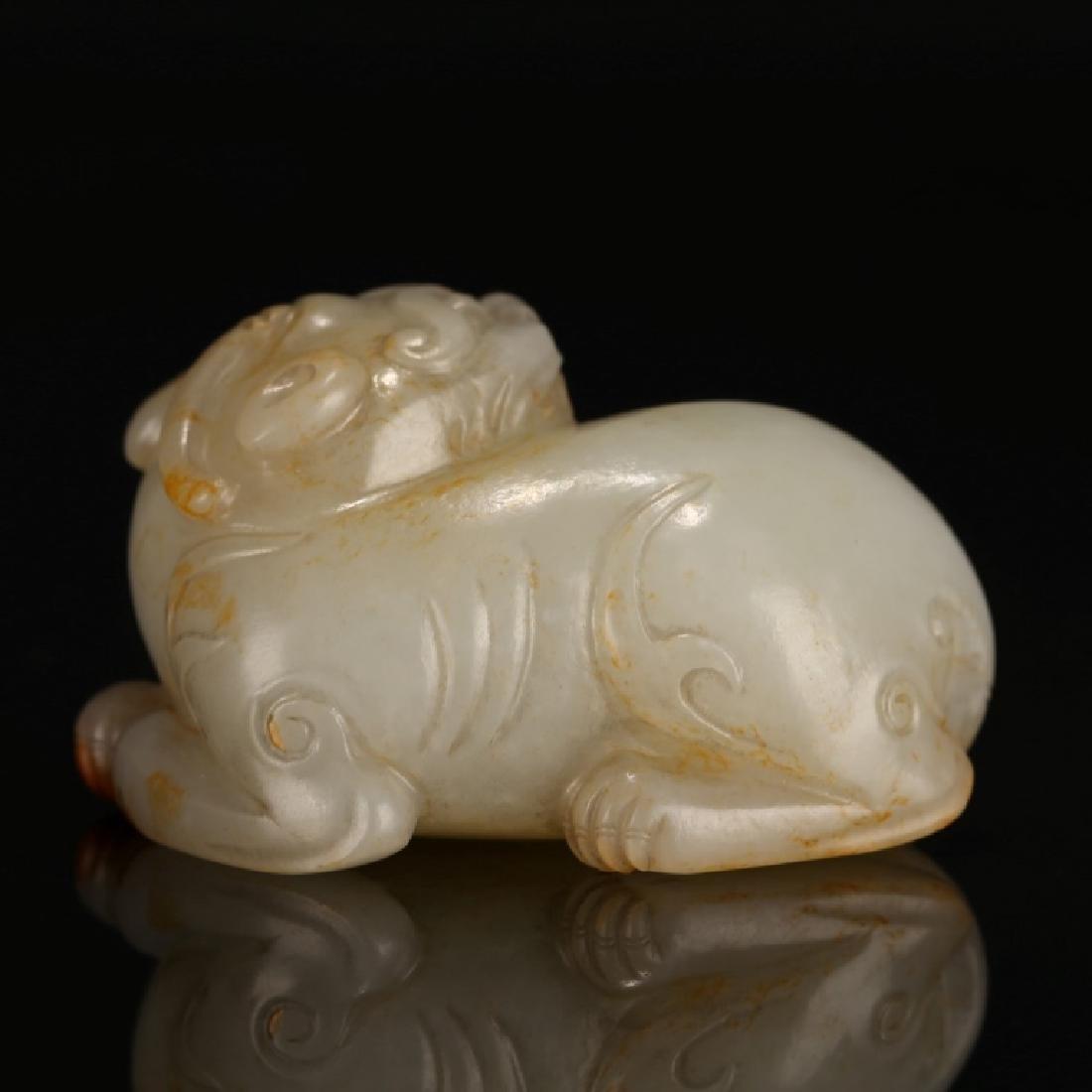 "Chinese Carved ""Magic Animal"" Jade Pebble - 3"