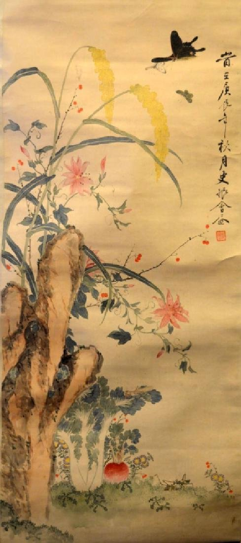 Chinese Color & Ink Painting: Flowers, Butterflies