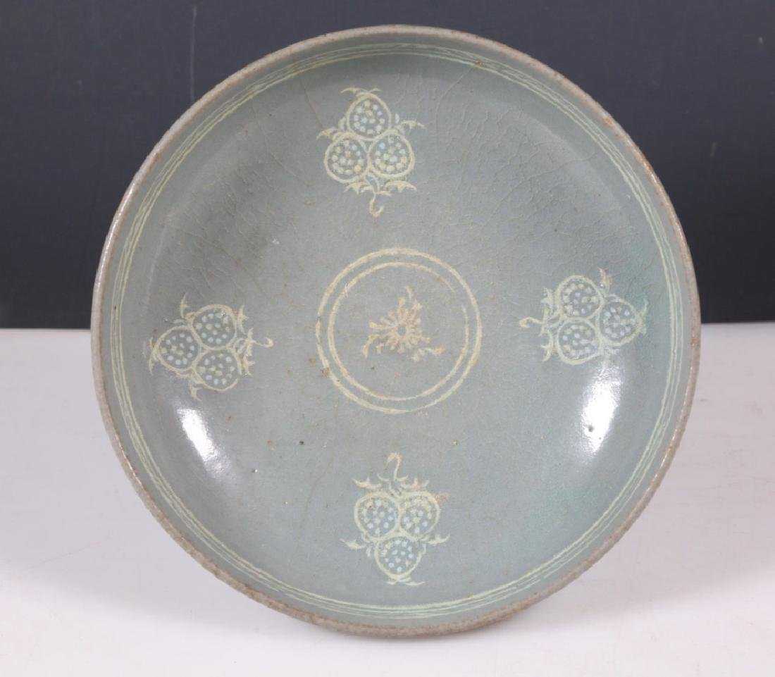 Korean Koryo Celadon Inlaid Bowl