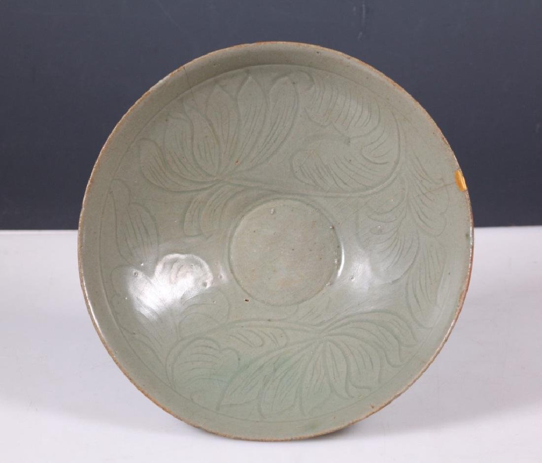 Korean Koryo Carved Celadon Bowl