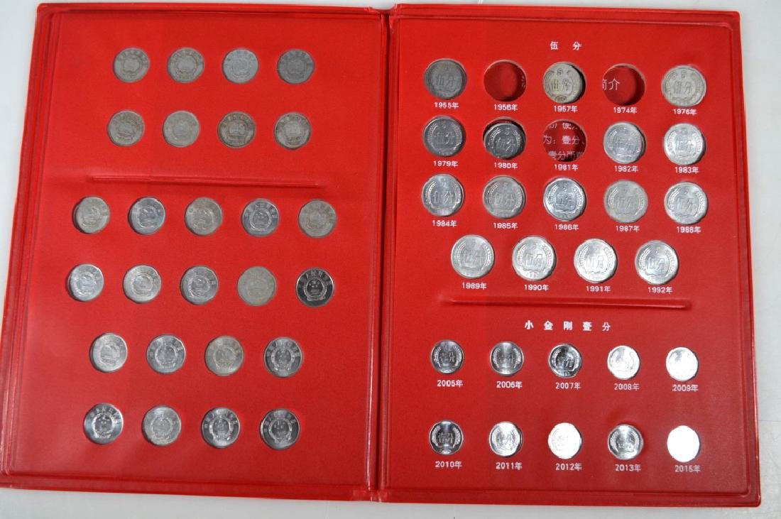 Chinese Metal Coins 1955-2015 in Folder