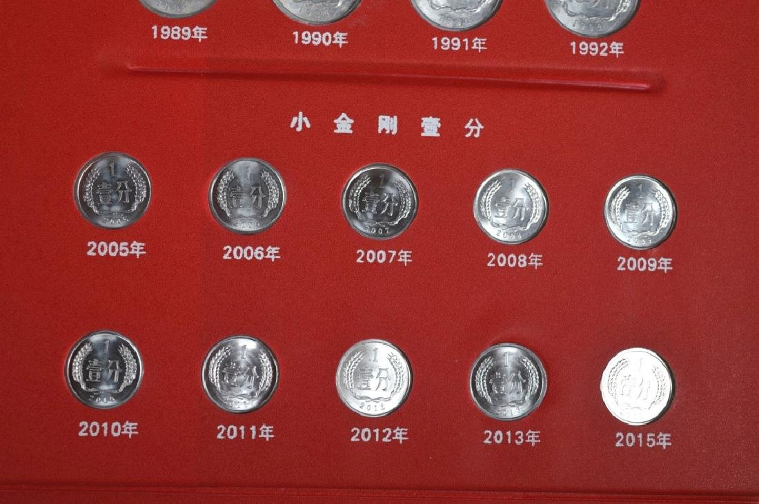Chinese Metal Coins 1955-2015 in Folder - 3