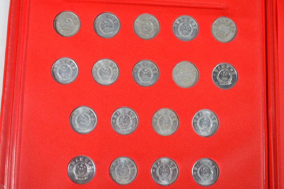 Chinese Metal Coins 1955-2015 in Folder - 4