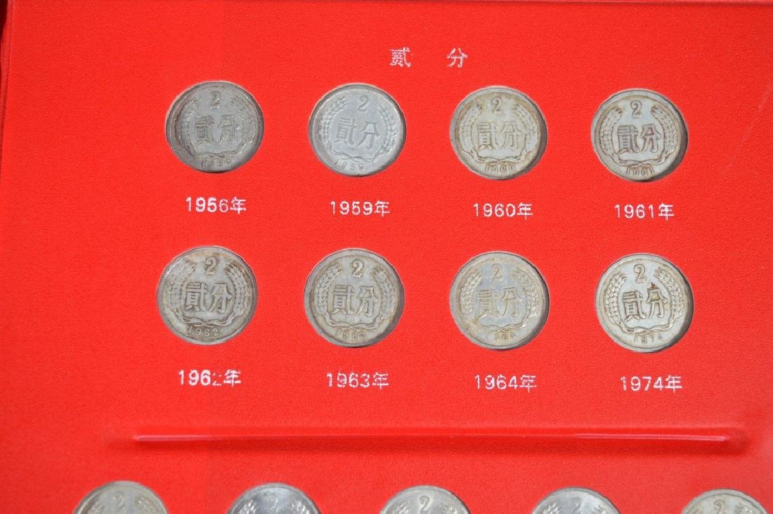 Chinese Metal Coins 1955-2015 in Folder - 5