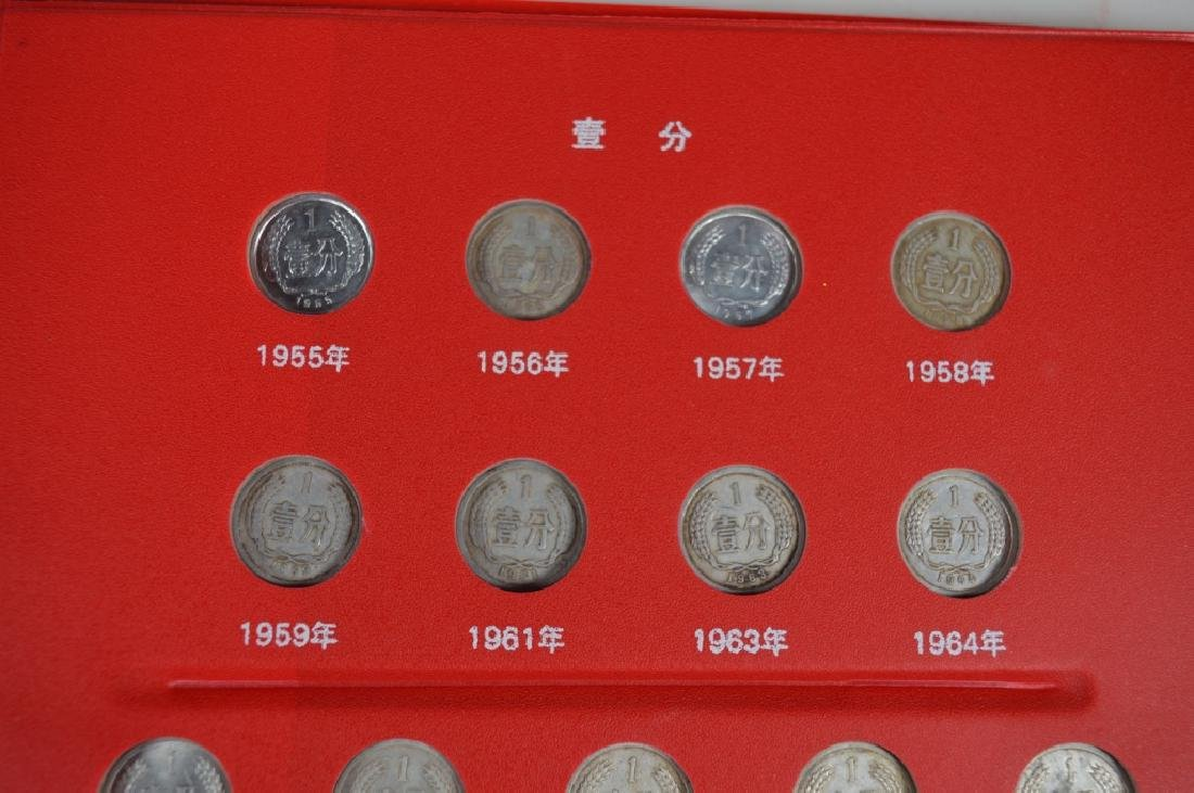 Chinese Metal Coins 1955-2015 in Folder - 7
