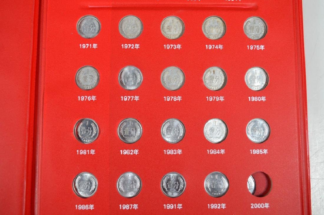 Chinese Metal Coins 1955-2015 in Folder - 8
