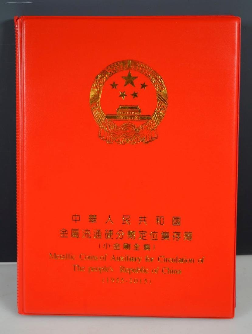 Chinese Metal Coins 1955-2015 in Folder - 9