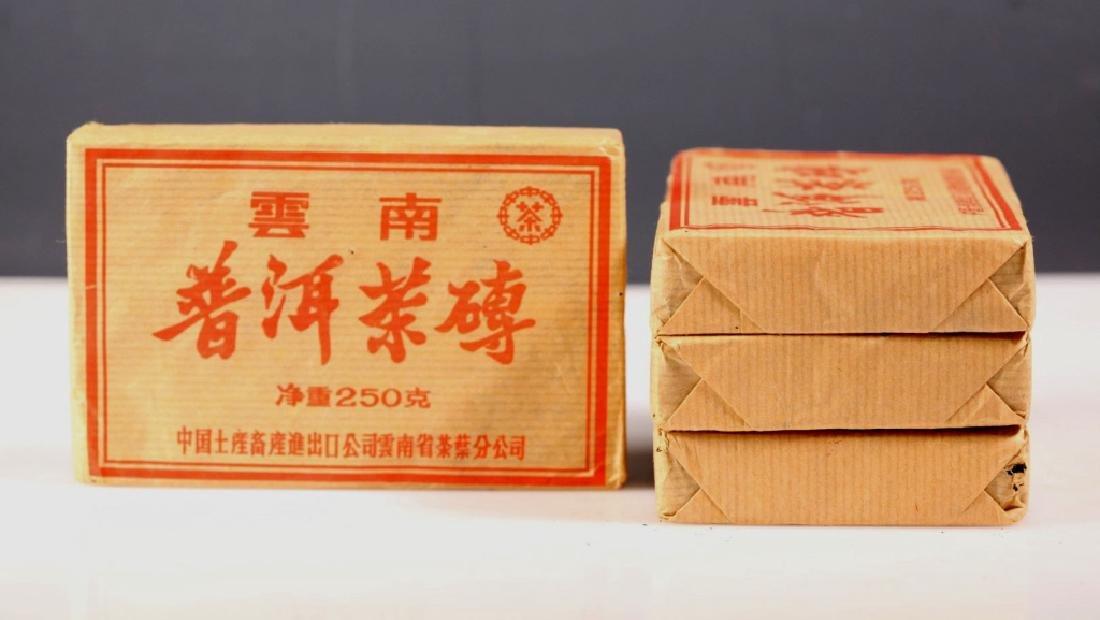 Four Packets Chinese 2002 Pu'er Tea each 250kg