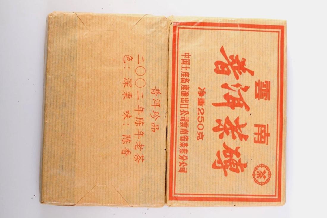 Four Packets Chinese 2002 Pu'er Tea each 250kg - 2