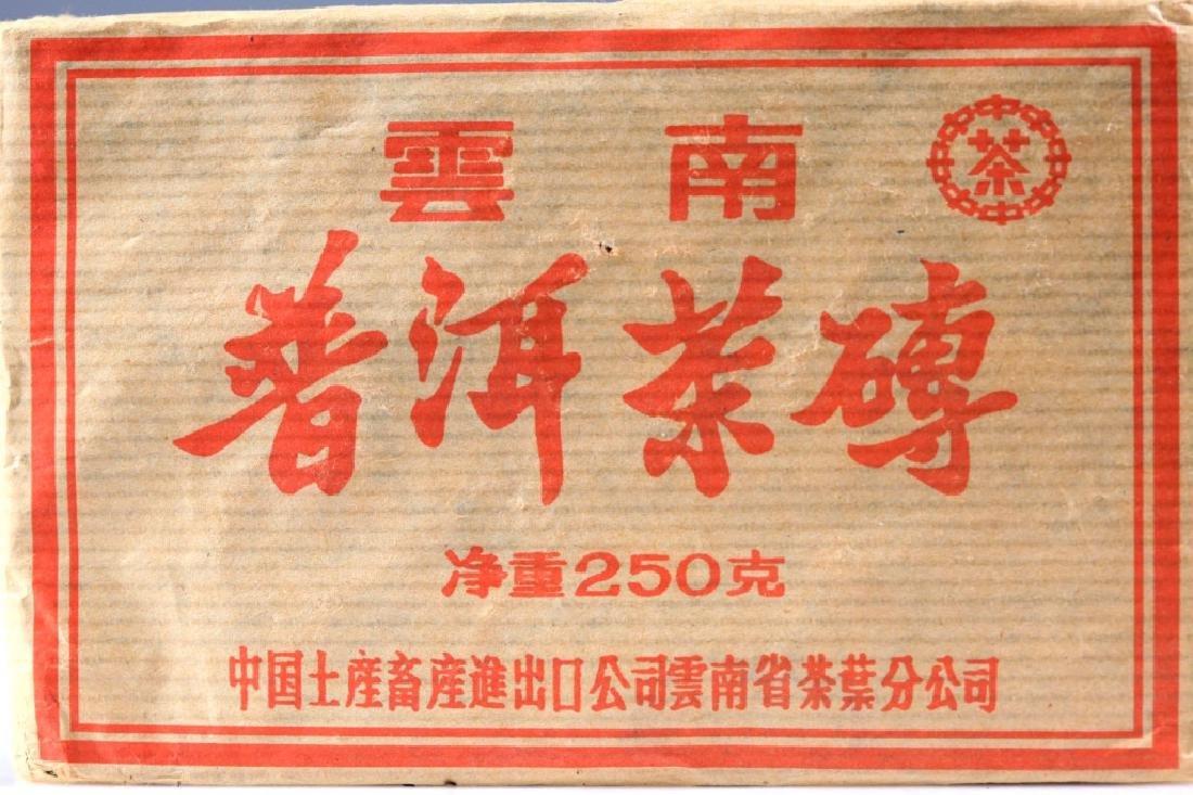 Four Packets Chinese 2002 Pu'er Tea each 250kg - 3