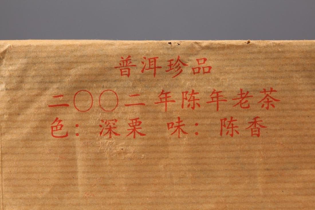 Four Packets Chinese 2002 Pu'er Tea each 250kg - 4