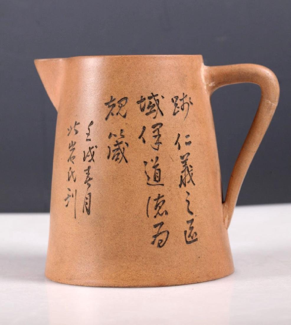 Chinese Incised Enameled Light Clay Yixing Pitcher - 2