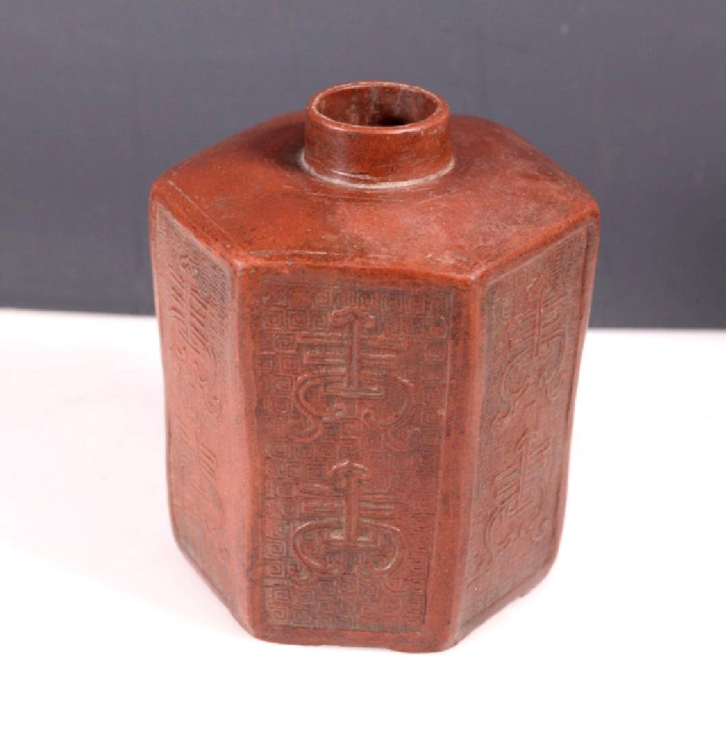 Rare 18/19 C Chinese Yixing Hexagon Tea Caddy